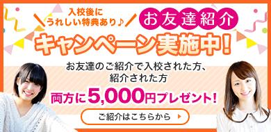 2017_campaign