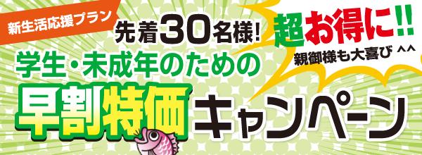 kariyoyaku_mv_sp